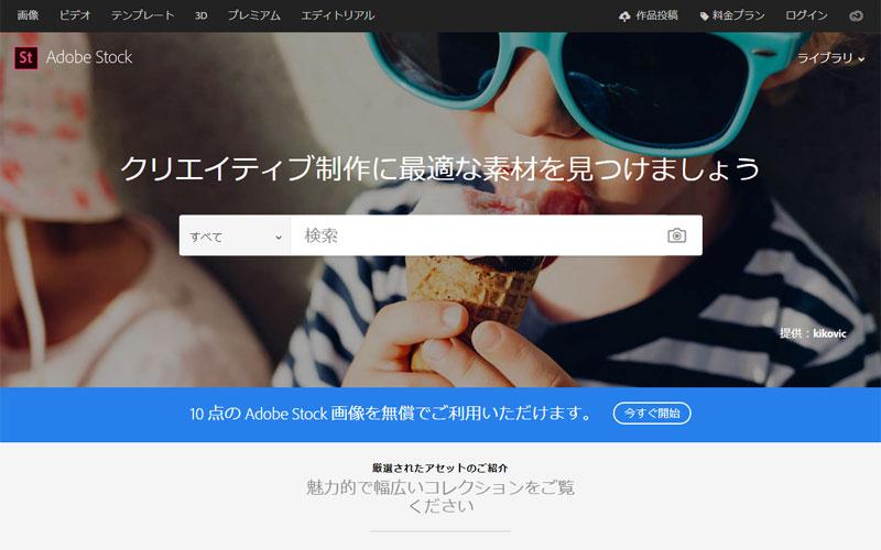 adobestock.jpg