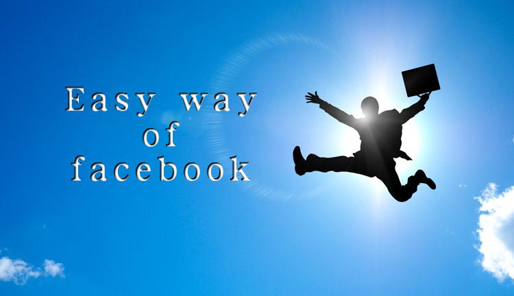 facebook-img00.jpg