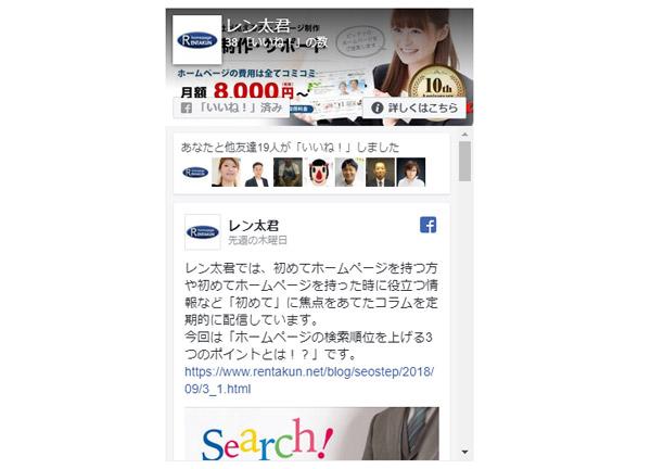 facebook-img01.jpg