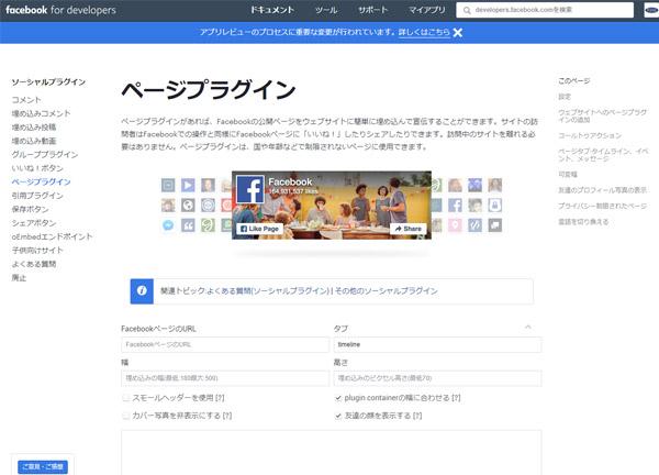 facebook-img02.jpg