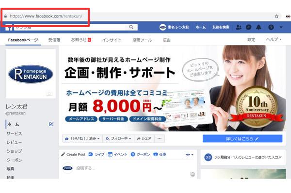 facebook-img04.jpg