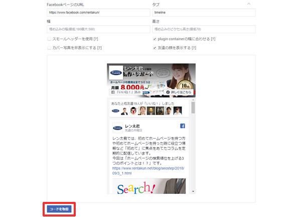 facebook-img05.jpg
