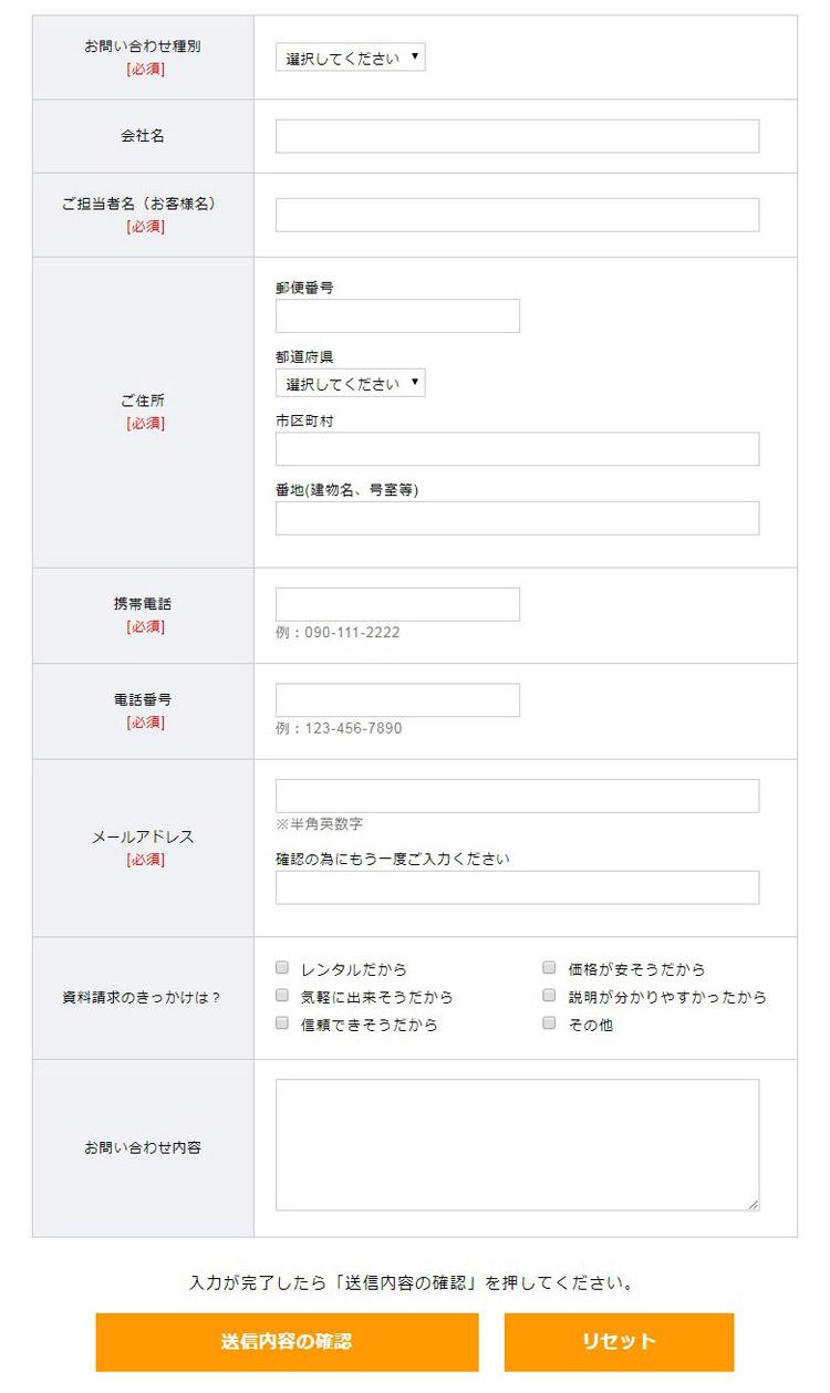 mailform.jpg