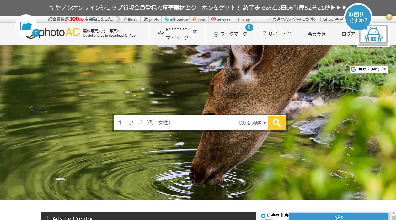 photoac.jpg