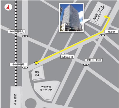 new-office-address-nagoya.jpg