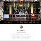 宗教法人本覚寺