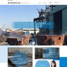 東洋鋳材株式会社